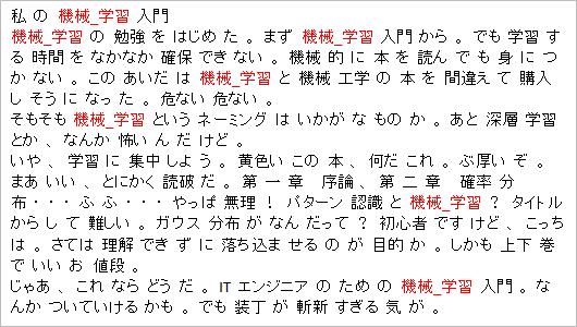 phrases_res1